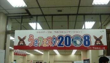 DSCF20081115.jpg