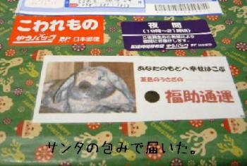 DSCF77761214.jpg