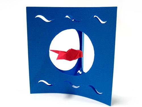 ハート 折り紙:折り紙 金魚 立体-nevergiveup.blog7.fc2.com