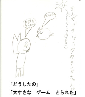 manga1b.jpg