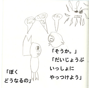 manga2b.jpg