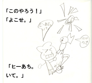 manga4b.jpg