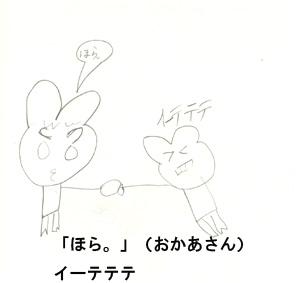 manga5b.jpg