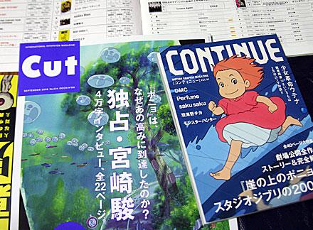 cut-cnt