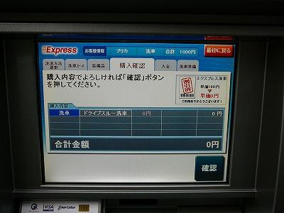 P1080286.jpg