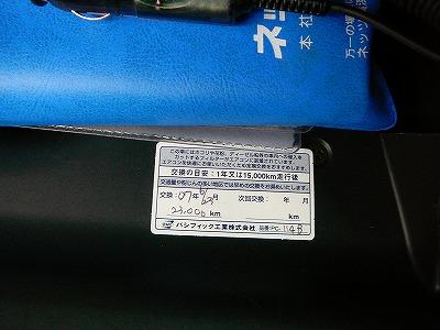 P1080288.jpg