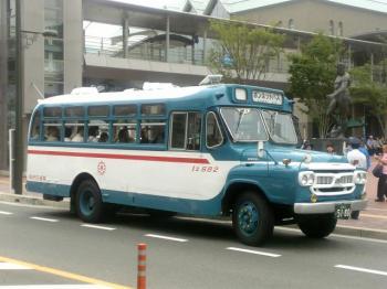 ボンネットバス-1