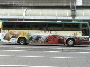 広告付き観光バス/岩国