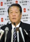 記者会見する民主党の小沢代表