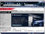 ss_x-browser.jpg
