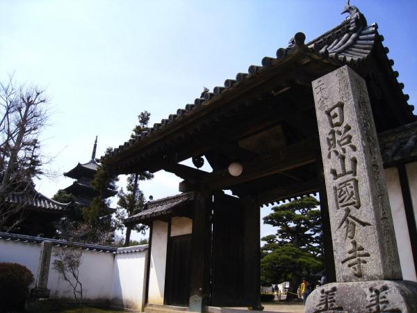 備中国分寺山門(by IXY DIGITAL 910IS)