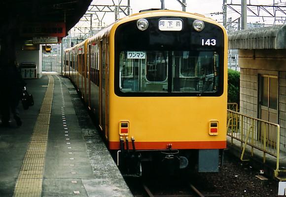 051212-001.jpg