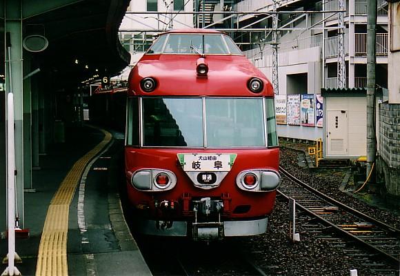 051212-003.jpg