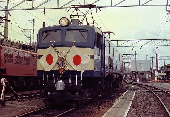 061211-1984-001.jpg