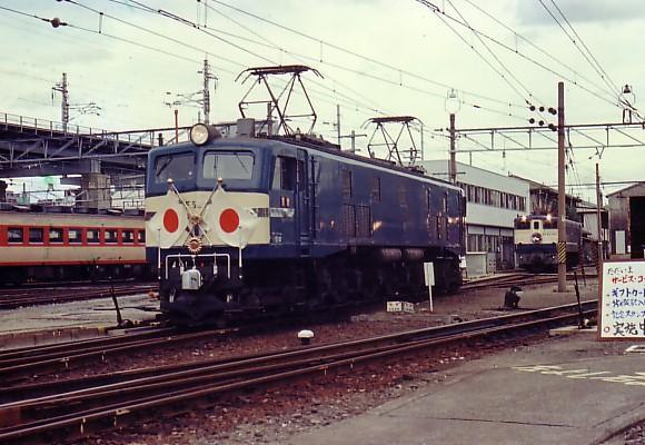 061211-1984-002.jpg