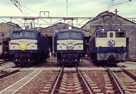 061211-1984-003.jpg