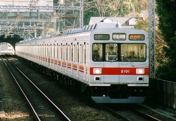 070313-2001-001.jpg