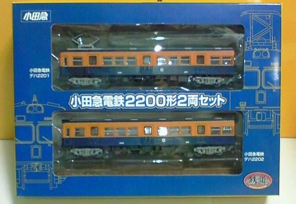 070811-n-2200-001.jpg