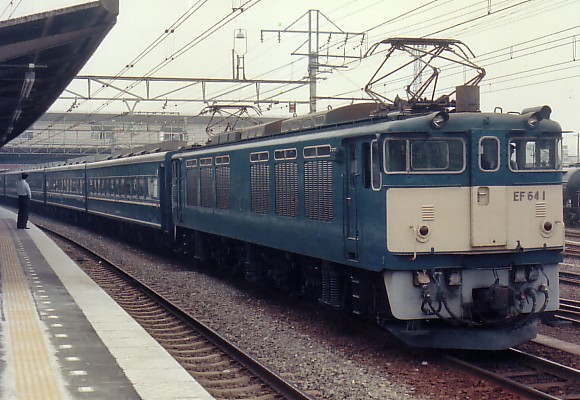 080604-1983-64-1-d001.jpg