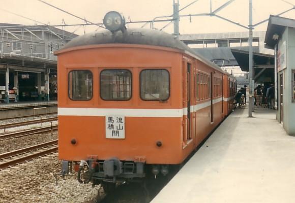 1984-r52-001.jpg