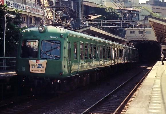 1984007.jpg