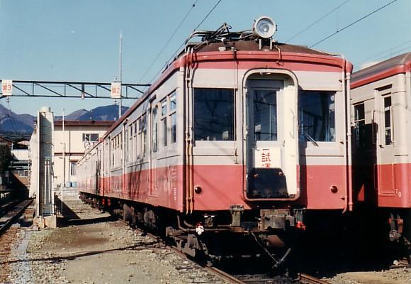 1987-66-001.jpg