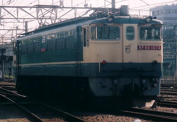 2003-65-1074-001.jpg