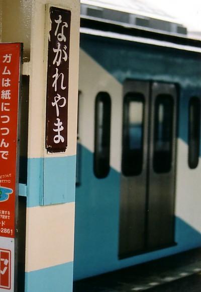 2006-0225-r001.jpg