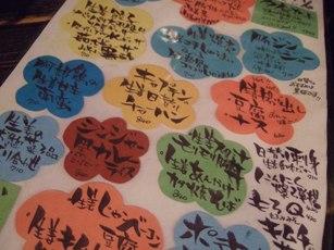 2008_03280087.jpg