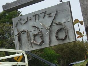 2008_05060034.jpg
