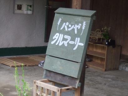 2008_05060044.jpg