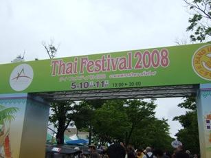 2008_05110042.jpg