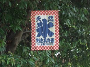 2008_08180037.jpg