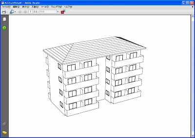 00100_「Aマンション25d.pdf - Adobe Reader」AcrobatSDIWindow