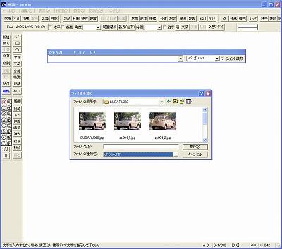 00120_「無題 - jw_win」画面.bmp