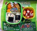 2005/5/19のお弁当