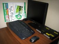 ワイヤレスキーボード&マウス&TFT液晶