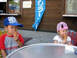 アイスを食べて一休み
