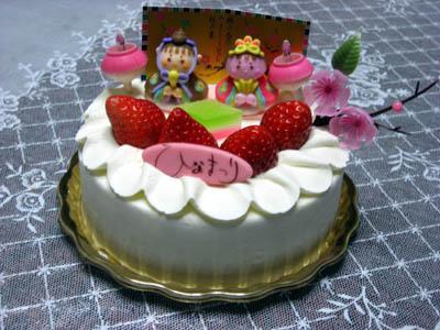 ひな祭りケーキ2007