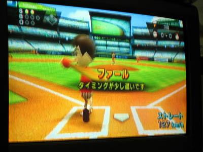 Wiiスポーツ(ベースボール)