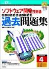 sw_book.jpg