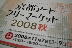 DSCN2463.jpg