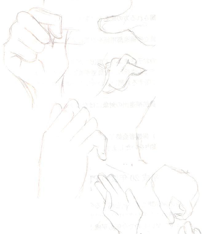 手の練習とかw
