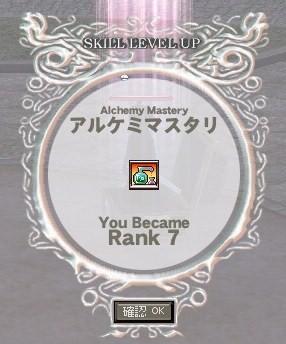 mabinogi_2009_10_16_001.jpg