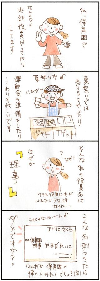 blog32.jpg