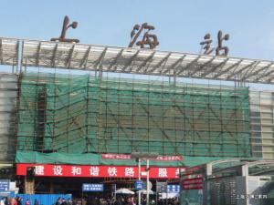 上海万博3