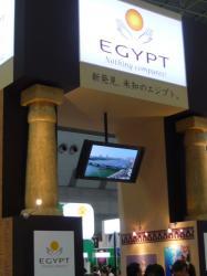 2009旅行博