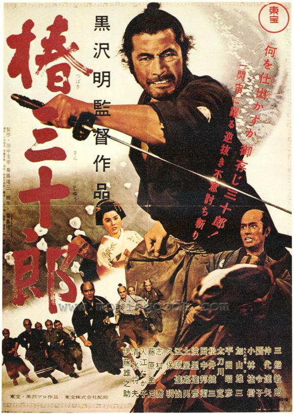 «Смотреть Японский Онлайн Фильм» / 1997