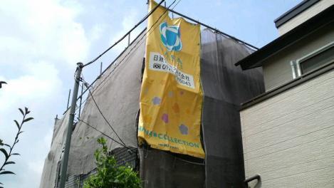 20080916100009