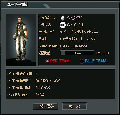 GMScreenShot_16.jpg